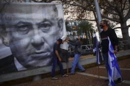 تململ في الليكود يرجئ تنصيب الحكومة الإسرائيلية إلى الأحد