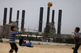 """توقيع اتفاقية تخزين فائض """"كهرباء الطاقة الشمسية"""" في غزة"""