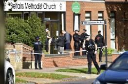 مقتل نائب بريطانيّ طعنا خلال مشاركته في تجمّع سياسيّ
