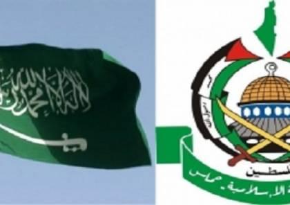 حماس : نعمل من أجل حرية المعتقلين الفلسطينيين بالسعودية