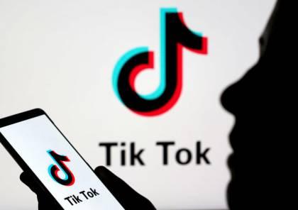 """ينسخ كل ما تكتب.. تيك توك """"يتجسس"""" على مستخدمي آيفون"""