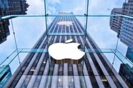 آبل تصبح أول شركة أمريكية تتجاوز قيمتها السوقية تريليوني دولار