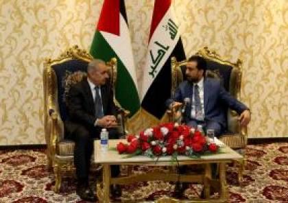 اشتية يلتقي رئيس مجلس النواب العراقي