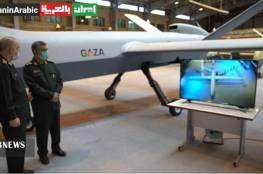"""شاهد.. """"حرس الثورة"""" يزيح الستار عن طائرة مسيرة باسم """"غزة"""" للعمليات الحربية"""
