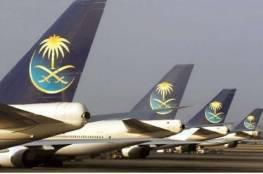 السعودية تستأنف رحلات الطيران الدولية في 17 أيار