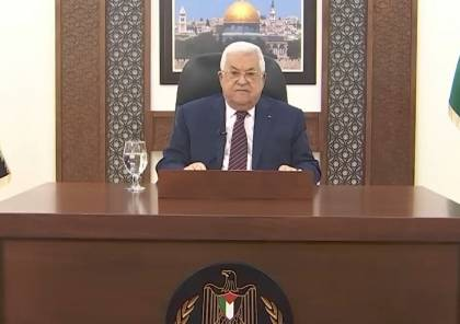 الرئيس عباس يصدر مرسوما بإعلان حالة الطوارئ 30 يوما اعتبارا من اليوم