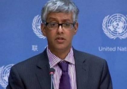 الامم المتحدة تحدد موقفها من المشاركة بمؤتمر المنامة الاقتصادي