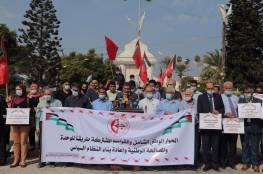 الجبهة الشعبية تنظم وقفات احتجاجية ضد الانقسام في محافظات قطاع غزة