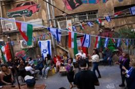 وفد ايراني يزور تل ابيب والخارجية الاسرائيلية تنشر صورًا لهم