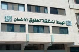 الهيئة المستقلة تطالب نقابة الأطباء بالتوازن في ممارسة الحق بالإضراب