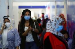 وزارة الصحة المصرية تحذر المواطنين