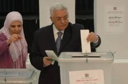 دعوة رسمية للاتحاد والبرلمان الأوروبيين للرقابة على الانتخابات الفلسطينية ..