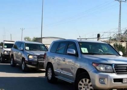 """شخصيات و وفود دولية تصل قطاع غزة عبر """"ايرز"""""""
