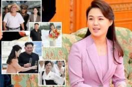 بعد تعتيم شديد.. الكشف عن حياة البذخ السرية لزوجة كيم جونغ أون!..صور