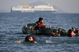مياه بحر إيجه تبتلع 12 مهاجراً