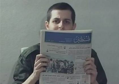شاليط يكشف تفاصيل جديدة عن أيام أسره لدى المقاومة بغزة
