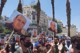 نقابة المحامين ترفض المشاركة في لجنة التحقيق باغتيال الناشط نزار بنات