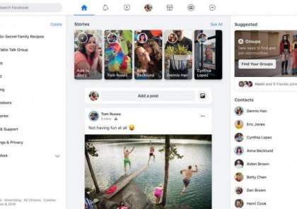 فيس بوك تبدأ بإطلاق تصميمها الجديد للويب
