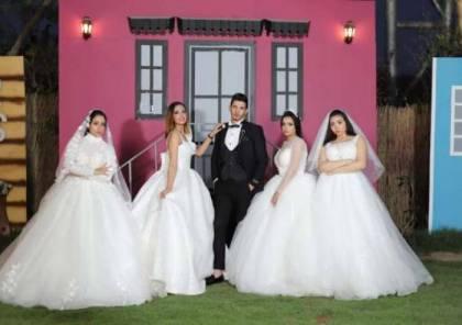 مصر.. شاب يكشف حقيقة زواجه من 4 فتيات في ليلة واحدة