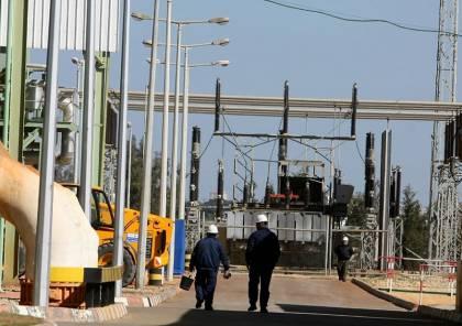 اجتماع السفير العمادي مع شركة C.C.C لحل مشكلة كهرباء غزة