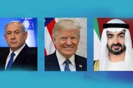 بيان ثلاثي إماراتي أمريكي إسرائيلي بشأن معاهدة السلام.. اليك تفاصيله