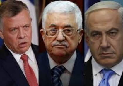 إسرائيل والأردن والسلطة  يعملون على تعزيز المشاريع المشتركة