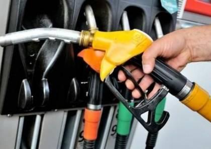 أسعار المحروقات والغاز لشهر نيسان