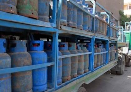 لجنة الأمن والسلامة في خانيونس تغلق نقطة لتعبئة الغاز المنزلي مخالفة للشروط والنظام