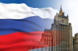 موسكو: ننتظر رد تل أبيب لإجراء مفاوضات مباشرة مع الفلسطينيين في روسيا