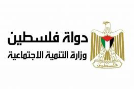 بدء صرف القسائم الشرائية لـ 23300 أسرة فقيرة في غزة