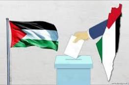 قيادي بحماس يكشف خيارات الحركة للمشاركة في الانتخابات التشريعية