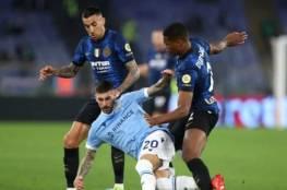 إنتر ميلان يتجرع خسارة مريرة على يد لاتسيو في الدوري الإيطالي
