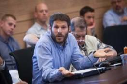 نائب رئيس الكنيست للفلسطينيين: مغادرة البلاد أوْ القبول بالعيش بحقوقٍ اقّل من اليهود وإمّا الترانسفير