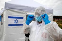 """الصحة الإسرائيلية : 10,095 اصابة و92 حالة وفاة بكورونا في """"إسرائيل"""""""