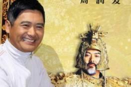 ممثل صيني شهير يتخلى عن 700 مليون دولار..لماذا؟