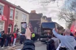تكسير حافلة لاعبي ريال مدريد في ليفربول..فيديو