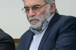 يوم سعيد في حياة اسرائيل .. من هو العالم النووي الإيراني الكبير محسن فخري زادة؟!