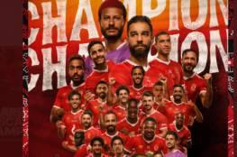موعد مباراة الأهلي والاتحاد السكندري في كأس مصر 2020 القناة الناقلة