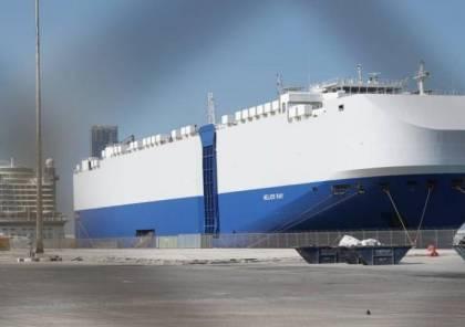 إسرائيل تكشف ماذا استخدمت إيران لضرب سفينتها في خليج عمان