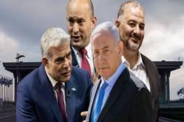 """نتنياهو ينزع الشرعية عن حكومة محتملة لـ""""كتلة التغيير"""" ويدعو لحكومة يمينية"""