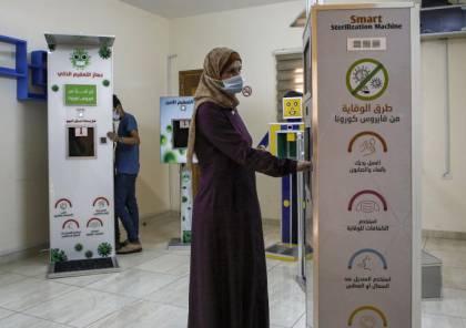 فلسطينية تطوّر جهاز تعقيم للوقاية من كورونا