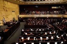 """رئيس الكنسيت الإسرائيلي يصف حكما للمحكمة العليا بأنه """"انقلاب"""""""