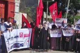 تظاهرة حاشدة بخانيونس دعماً واسناداً للأسرى في سجون الاحتلال