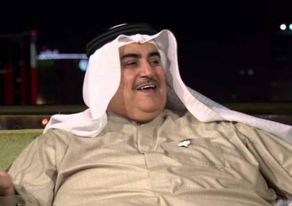 وثيقة سرية: وزير خارجية البحرين التقى ليفني وحملها رسالة الى نتنياهو وهذا ما جاء فيها ..