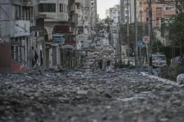 فيديو: نيويورك تايمز  تحقق في المجزرة الإسرائيلية بحي الرمال بغزة وقتل 44 فلسطينيا