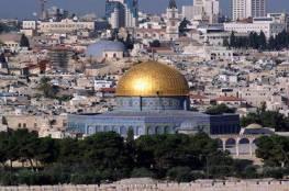 """القدس: إطلاق منصة إلكترونية لتوفير احتياجات المقدسيين في ظل انتشار """"كورونا"""""""