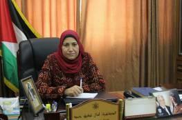 وزارة شؤون المرأة: نعمل لتبني قوانين وتشريعات تحمي المرأة وتجرّم جميع أشكال العنف الممارسة ضدها