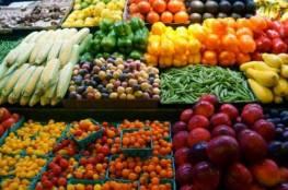 أسعار الفواكه والخضروات اليوم الثلاثاء