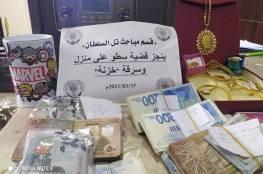 رفح :المباحث العامة تكشف ملابسات سرقة مصاغ ذهبي ومبلغ مالي
