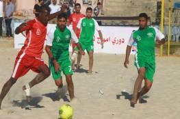 اليوم.. ثلاثة مباريات بافتتاح بطولة الكرة الشاطئية
